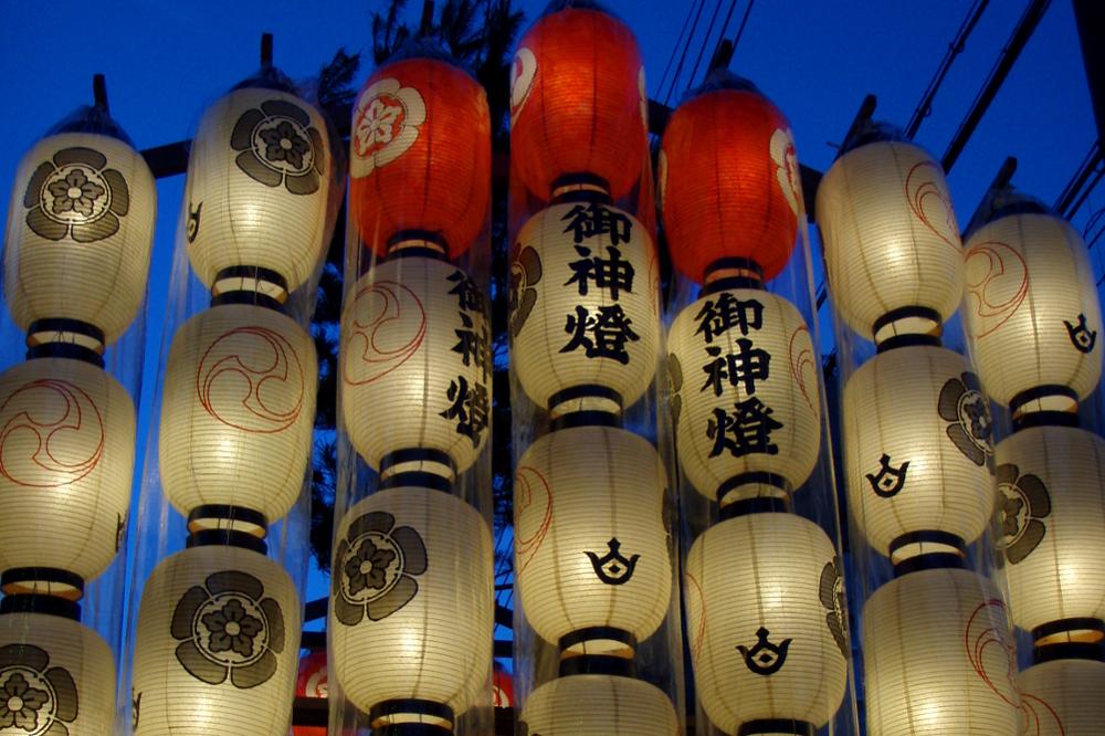 Lanterns hanging from float at Gion Matsuri, Kyoto, Japan