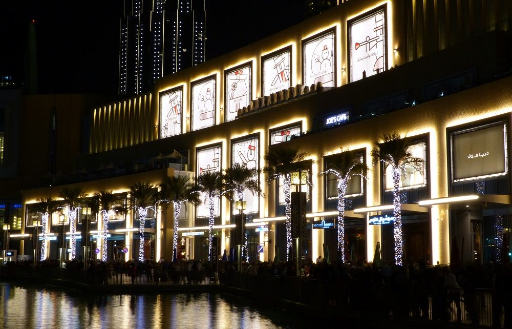 Christmas lights outside Dubai Mall in UAE
