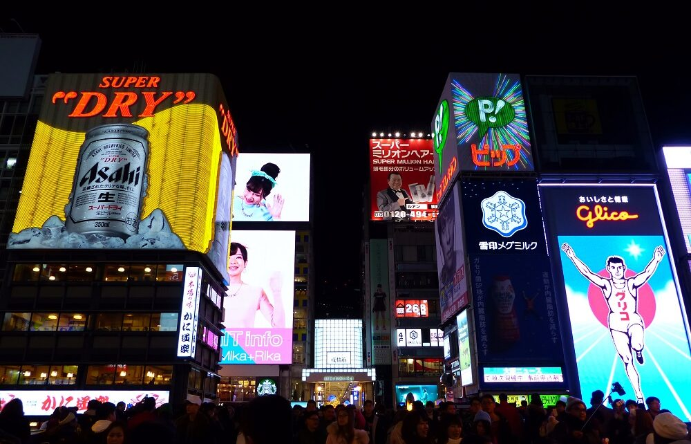 Bright lights of billboards in Dotonbori, Osaka, Japan