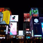 Bright lights of billboards in Dotonbori, Osaka, Japan